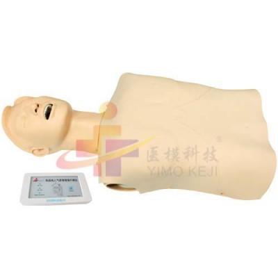 医模 半身气管插管操作模型-带电子监测