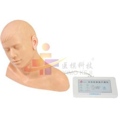 医模 耳部检查操作模型