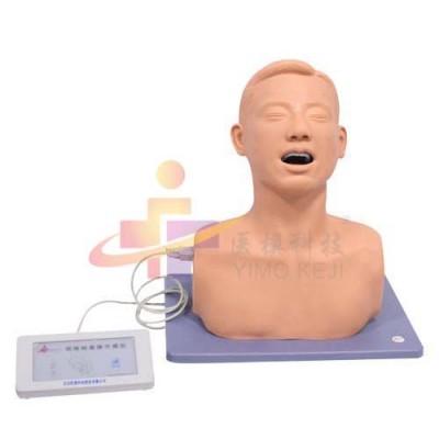 医模 咽喉检查操作模型