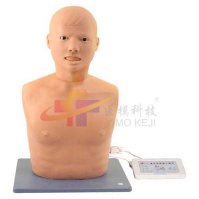 医模 鼻腔检查操作模型