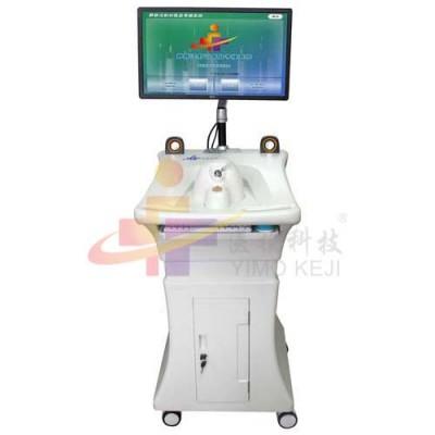 医模 高级虚拟静脉注射操作系统