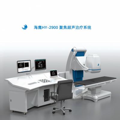 海鹰 HY2900 海鹰聚焦超声治疗系统