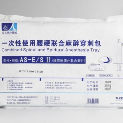 驼人 一次性使用腰硬联合麻醉穿刺包(AS-E/SII)