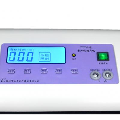 天月 ZYY-9型紫外线治疗仪