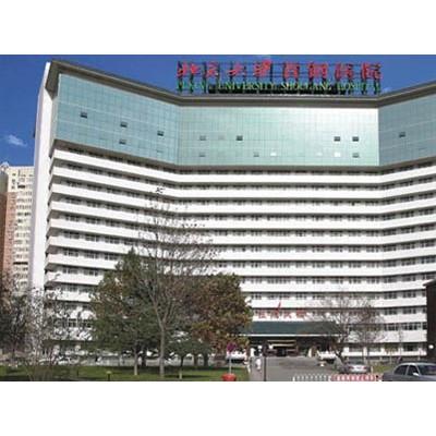 海纳医信 北京大学首钢医院全院级PACS系统