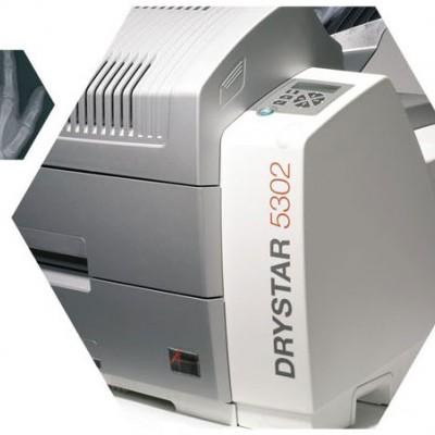 海纳医信 DRYSTAR 5302 数字胶片打印系统