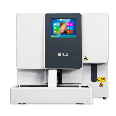 普门 特定蛋白分析仪PA-990