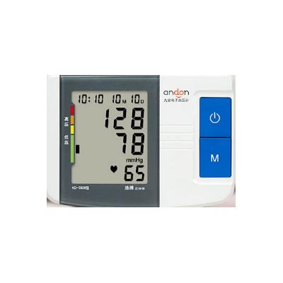 九安 KD-5909 电子血压计