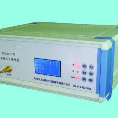 众实迪创 DW-3000C型小动物呼吸机