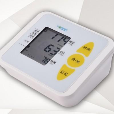 雅思 臂式语音血压计BP370A
