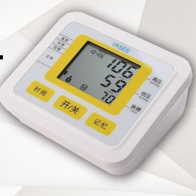 雅思 臂式基本血压计BP360A