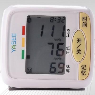 雅思 腕式基本血压计BP189W