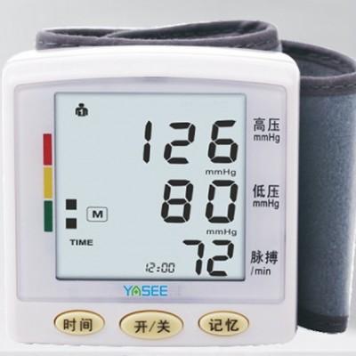 雅思 腕式语音血压计BP166W