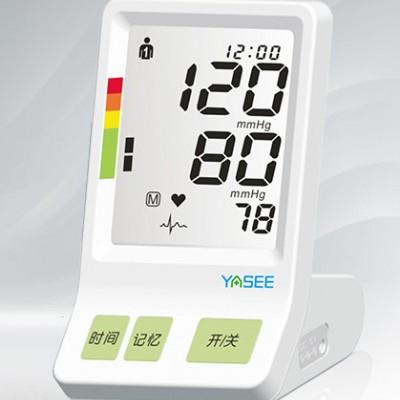 雅思 手臂式全自动电子血压计BP366A