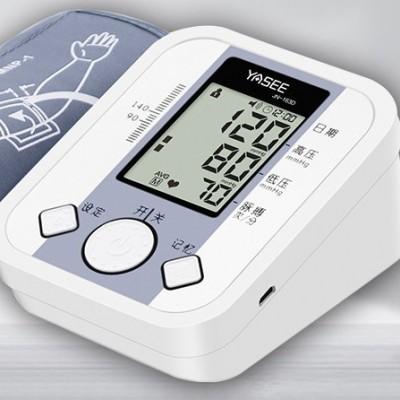 雅思 手臂式电子血压计JN-163D
