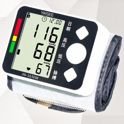 雅思 腕式电子血压计JN-163EW