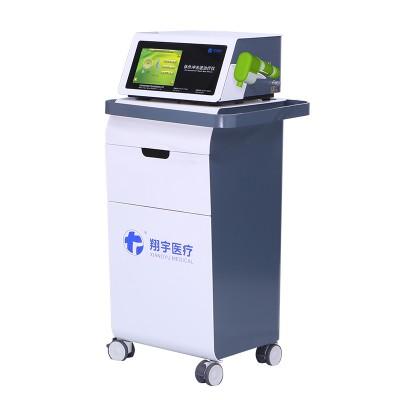 翔宇 体外冲击波治疗仪 XY-K-MEDICAL