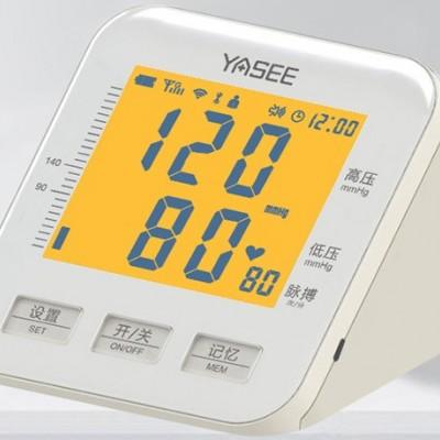雅思 手臂式电子血压计JN-163A