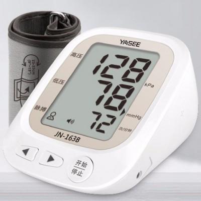 雅思 臂式电子血压计JN-163B