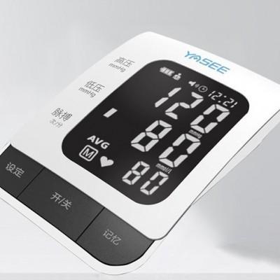 雅思 臂式电子血压计JN-163C