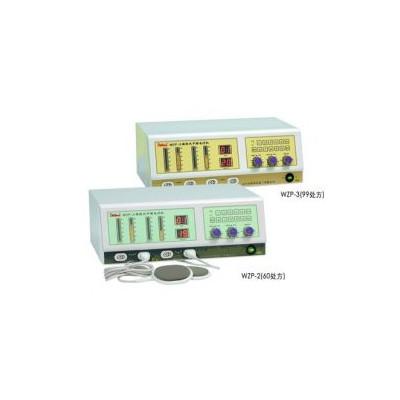 汕头医用 WZP-2、3温热式中频电疗机