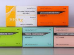 科华生物乙肝两对半检测试剂盒介绍