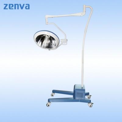 正华 EXF500 带应急电源立式卤素灯