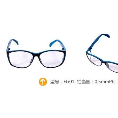 世纪永康 射线防护眼镜