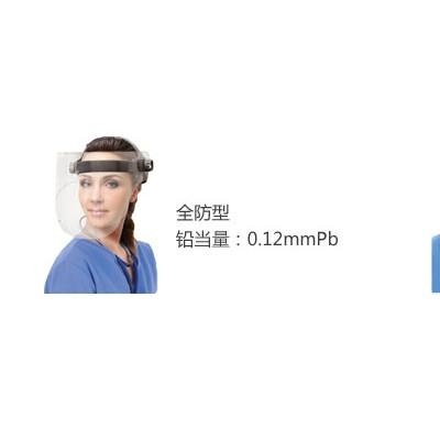 世纪永康 Model M170 射线防护面罩