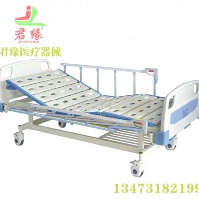 君缘 B21 手动医疗护理床(两功能)