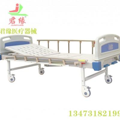 君缘 B23 手动医疗护理床(两功能)