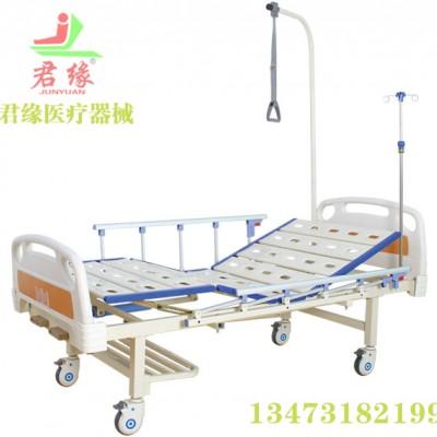 君缘 B25 手动护理床(两功能)