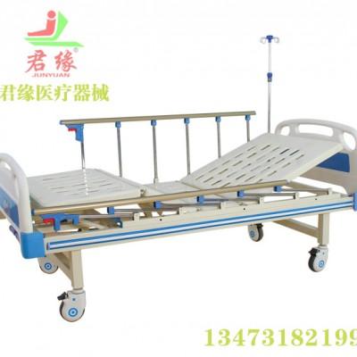 君缘 B30 手动护理床(两功能)