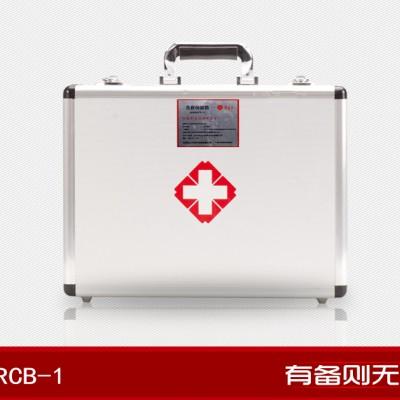 红立方RCB-1内科型急救保健箱