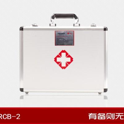 红立方RCB-2外科型急救保健箱