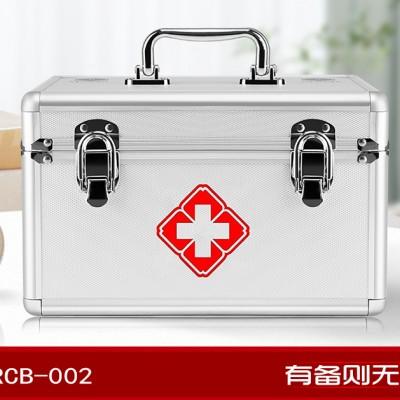 红立方RCB-002铝合金急救箱