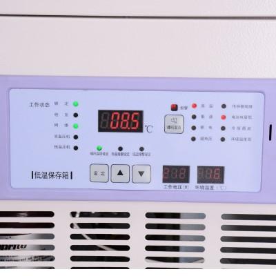 澳柯玛(AUCMA)-86℃超低温冷柜DW-86W102