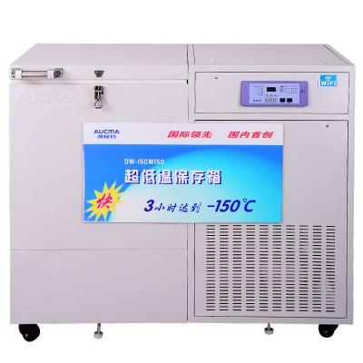 澳柯玛(AUCMA)-150℃深低温冷柜DW-150W150