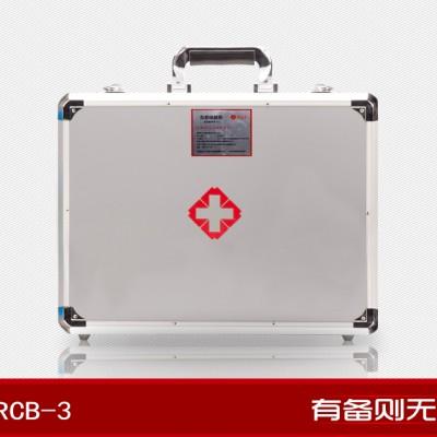 红立方RCB-3综合标准型急救保健箱