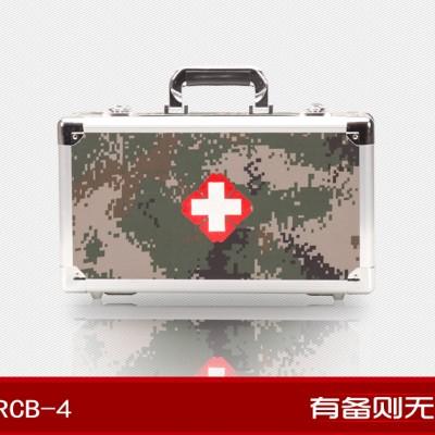 红立方RCB-4军用家用型急救保健箱