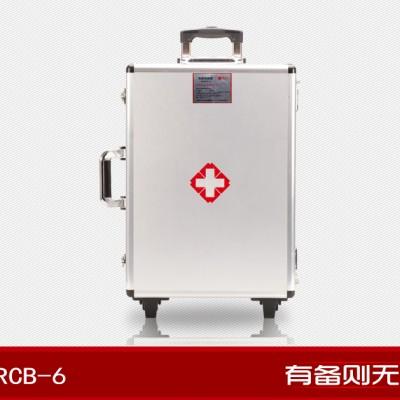 红立方RCB-6拉杆标准型急救保健箱