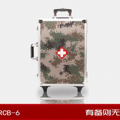 红立方RCB-6军用拉杆型急救保健箱