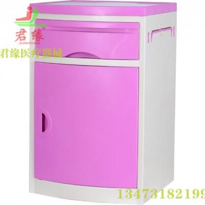 君缘 E01  ABS双屉粉色床头柜