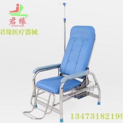 君缘 Z08-1 不锈钢陪护椅