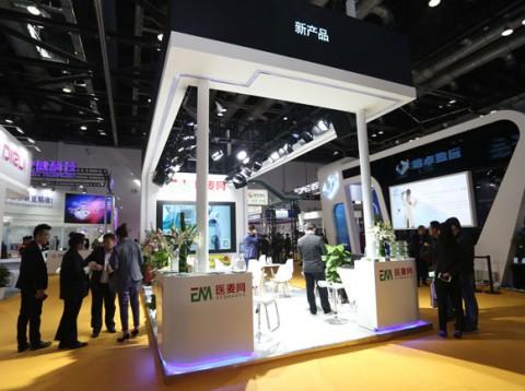 医麦网华丽亮相国际医疗仪器设备展 打造专业的医疗器械采购平台