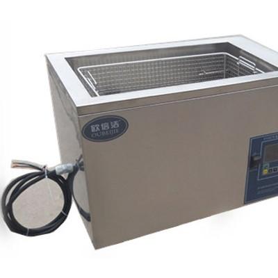 欧倍洁 医用台式超声波清洗机  单槽自动超声波清洗设备厂家