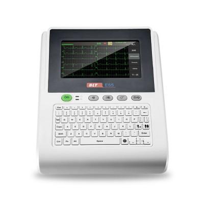 宝莱特 E65十二道心电图机