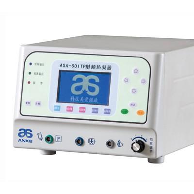 安科 ASA-601TP 射频热凝器