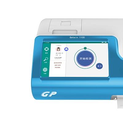 基蛋生物 Getein1100荧光免疫定量分析仪