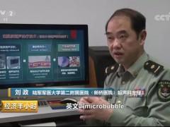 央视专访:国产彩超入场,进口设备大降价